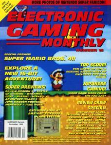 Cover for EGM #16