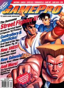 The Cover of GamePro #32