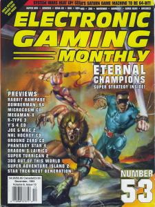 Magazine Electronic Gaming Monthly - Eternal Champions V6 #12 (of 12) (1993_12) - Page 1