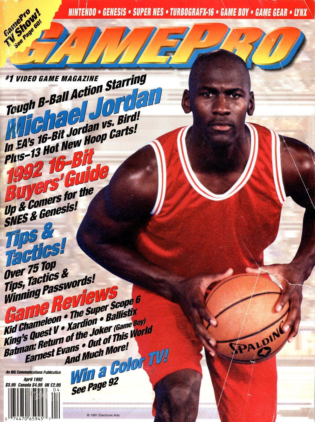 magazine gamepro michael jordan v4 4 of 12 1992 4 page 2