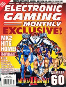 Magazine Electronic Gaming Monthly - Mortal Kombat II V7 #7 (of 12) (1994_7) - Page 1