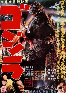 Japanese movie poster for the 1954 Release of Gojira
