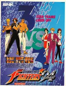 Advertisment for King of Fighters '94