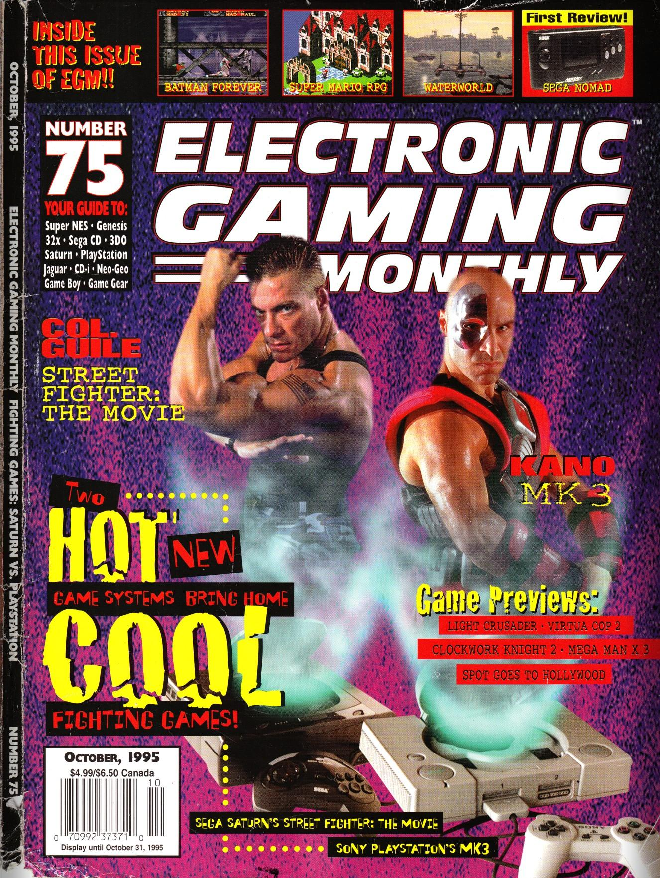 magazine-electronic-gaming-monthly-street-fighter_-the-movie-75-1995_10-page-1.jpg