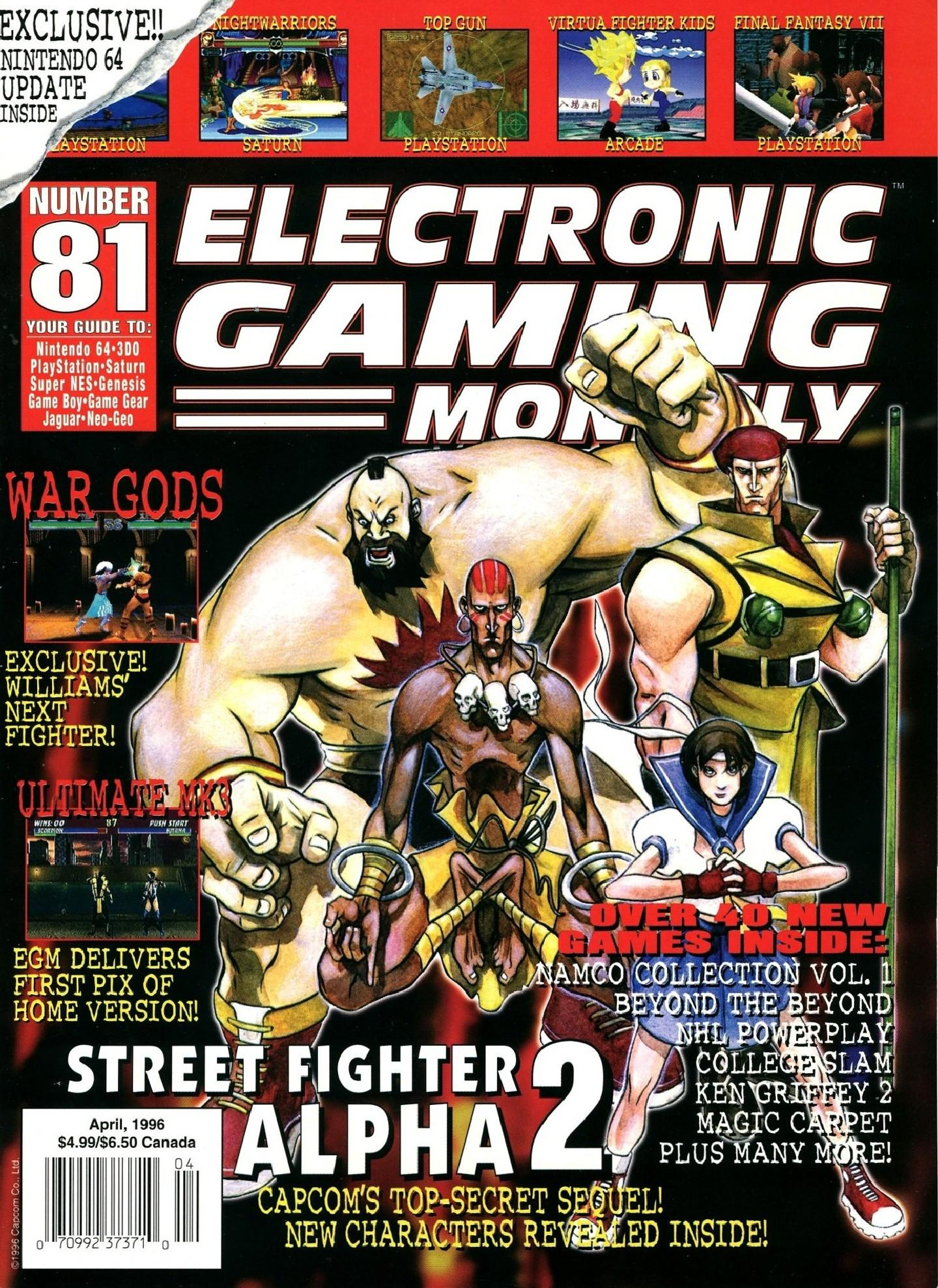 Where I Read – Electronic Gaming Monthly #81 – Breaking it all Down