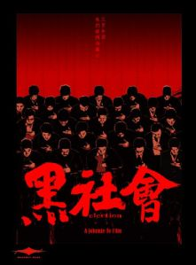 """The Hong Kong movie poster for """"Election"""""""