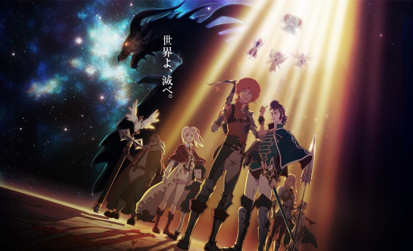 Anime Review – Rage of Bahamut: Genesis